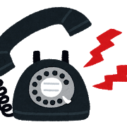 phone_kurodenwa_call.png